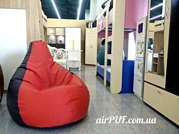 Крісло мішок кресло груша пуфик для детей пуф для взрослых кресло