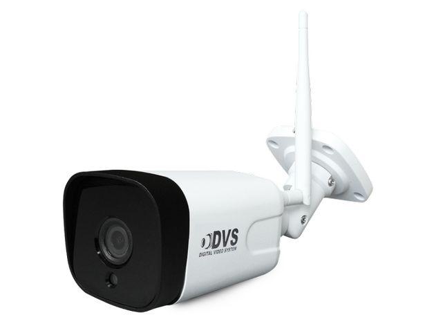 Zewnętrzna kamera DVS IP WiFi Full HD 2Mpx 1080p