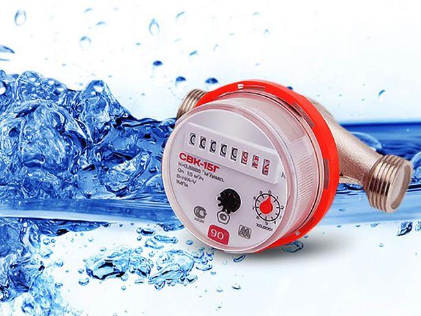 Повірка лічильника / лічильників води / поверка счетчика воды