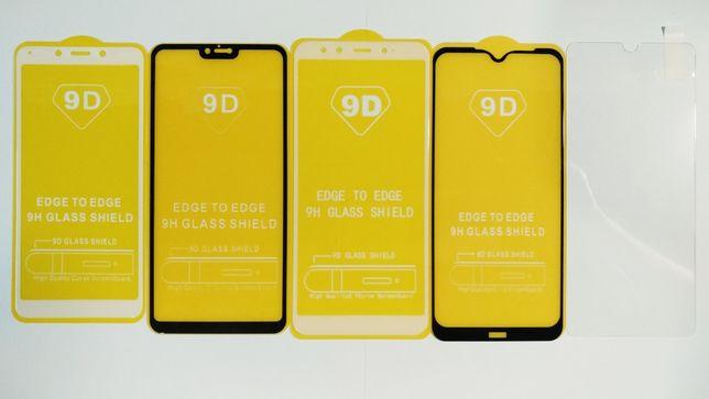 Cтекло Xiaomi Note 9S 8T 8 Pro 7 5 Redmi 9 9A 9C 7A 8A Mi 9T 10T Lite