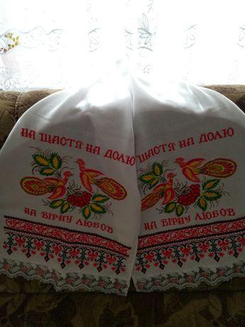 Свадебный рушник вышитый крестиком