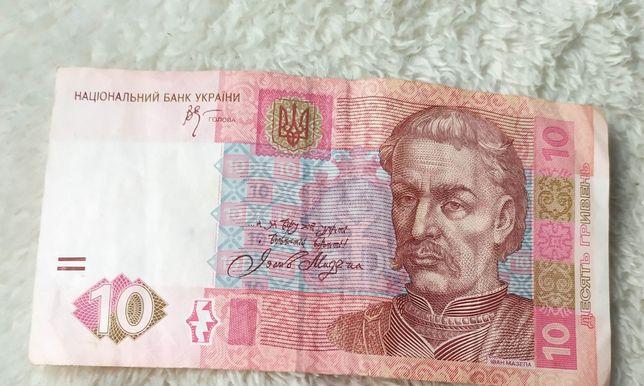 10 гривень червоний Мазепа //10 гривен красный Мазепа // 10 грн