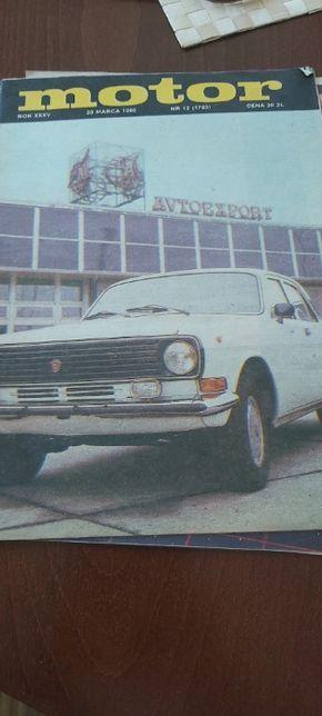 Motor egzemplarz kolekcjonerski Lada