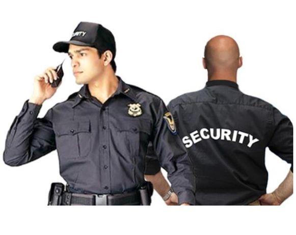 Спеціалізована охорона