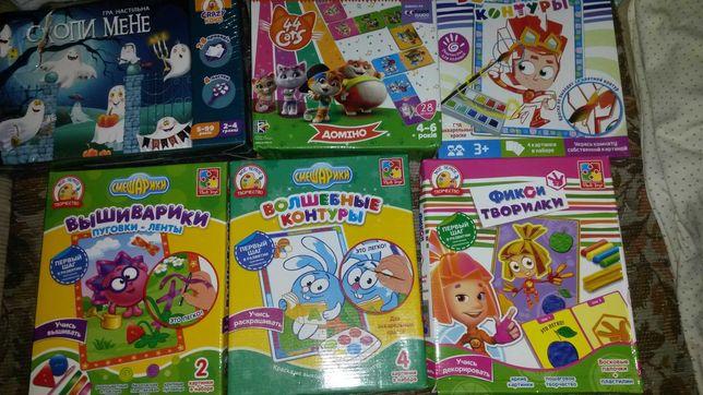 Игры для девочек и мальчиков