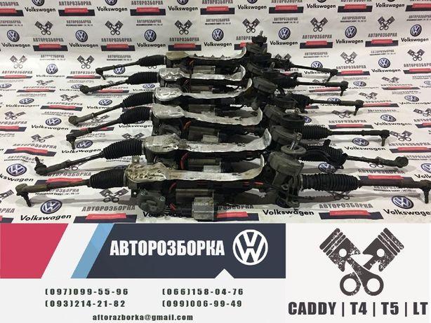 VW Caddy Кадди Рулевая рейка электроусилитель Разборка Шрот Запчасти