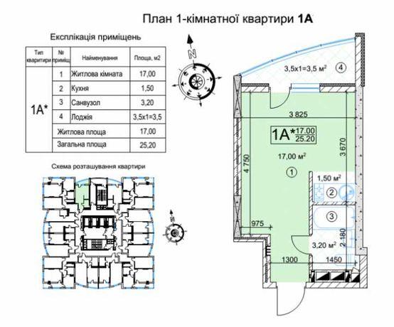 Квартира 25 м2 на ст. м. Шулявская