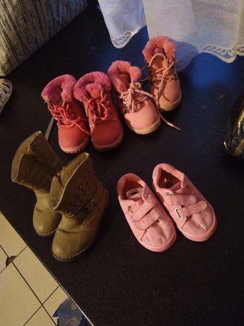 Oddam buciki dla dziewczynki