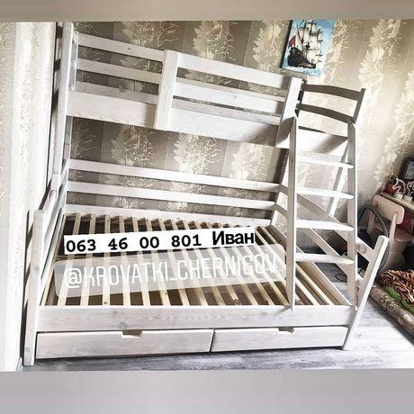 Двухярусная  двухэтажная кровать кроватка ліжко