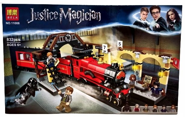 Klocki Bela Ekspres do Hogwartu Harry Potter Pociąg Radom - image 1