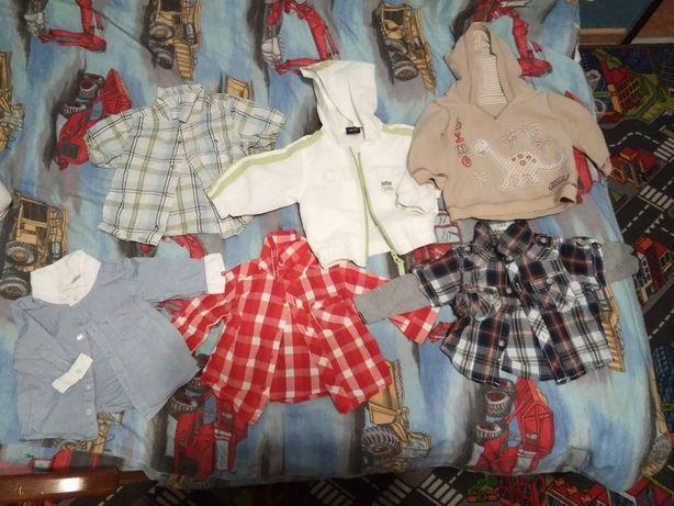 Ubranka ciuszki dla chłopca roz 68
