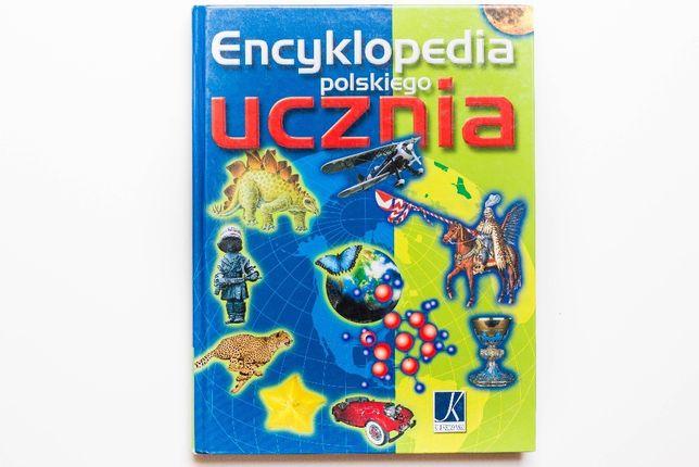 Encyklopedia polskiego ucznia - Idealna książka dla młodego odkrywcy!!
