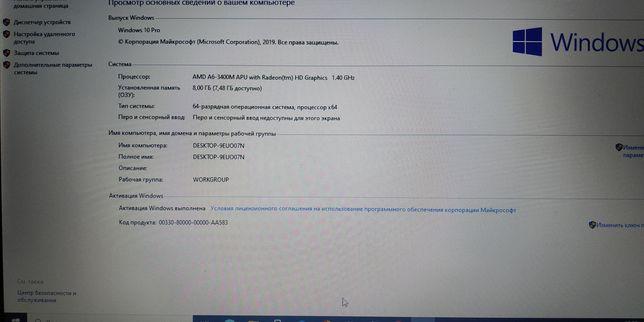 Продам игровой ноутбук HР