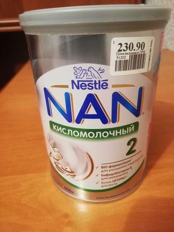 Детское питание NAN 2 кисломолочный