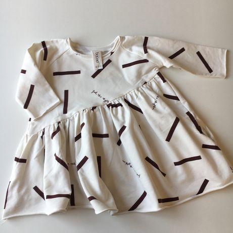 Sukienka Booso 2/3 98 104