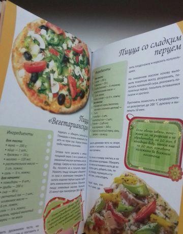 Итальянская Пицца Паста Лазанья Ризотто. Обеды по-домашнему