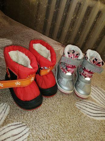 Зимние ботинки, сапоги Demar, Lupilu