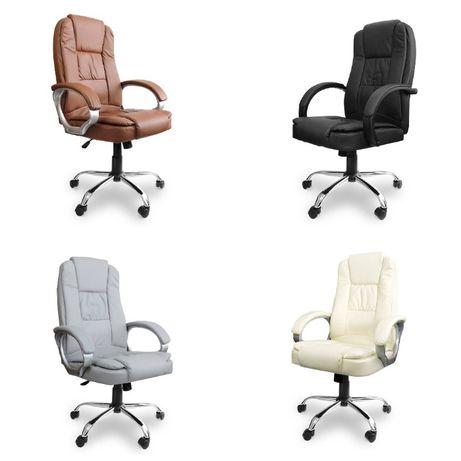 Компьютерное кресло, офисные кресла - САМАЯ НИЗКАЯ ЦЕНА!