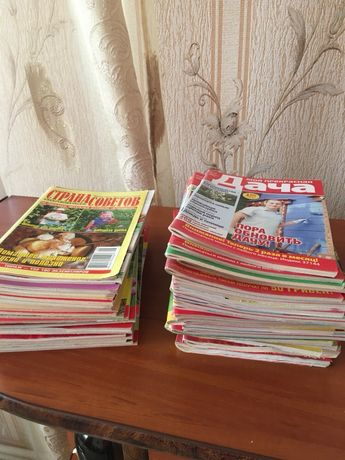 Журналы/Книжечки