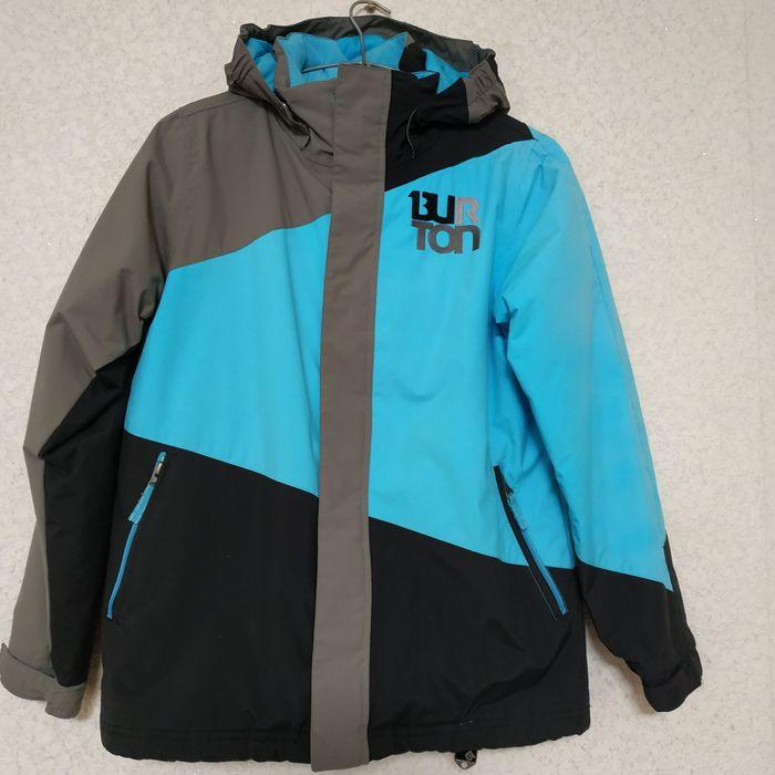 Куртка лыжная спортивная Краматорск - изображение 1