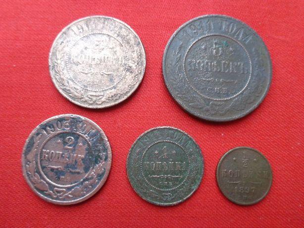Царские монеты времен Николая II