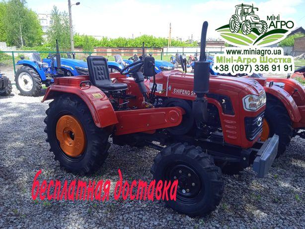 Мини-трактор Shifeng-244 (Шифенг-244) Бесплатная доставка