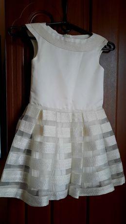 Сукня плаття платтячко