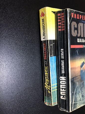 Детектив, роман, за 2 книги, 20 грн