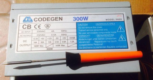 Mikrolutownica 12V + zasilacz 300W