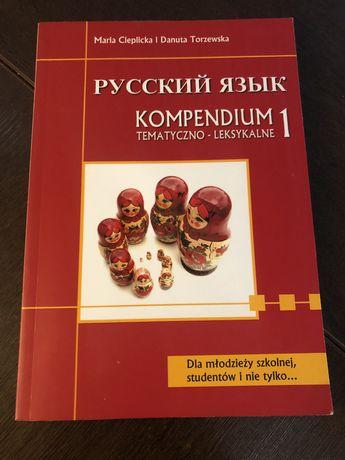 Kompendium tematyczno leksykalne 1 rosyjski książka
