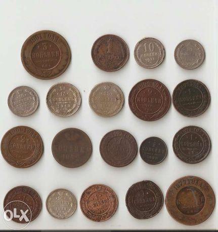 монеты ссср-россия цена договорная