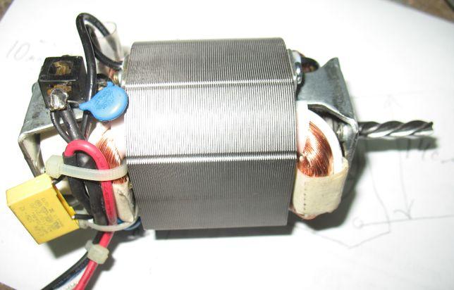 Двигатель мотор универсальный к шредеру, мясорубке