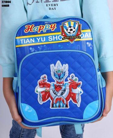 Новый Рюкзак в школу,рюбзак,портфель,ранец,сумка для мальчика.