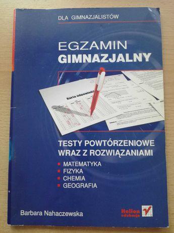 Egzamin gimnazjalny, Testy powtórzeniowe.