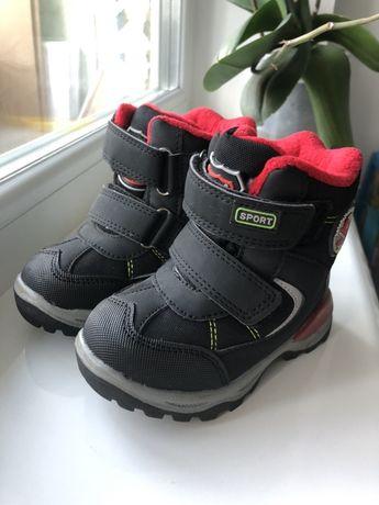 Зимние ботинки 23 р
