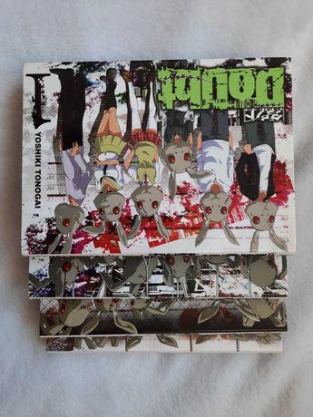 Manga Doubt wszytkie tomy (1-4)