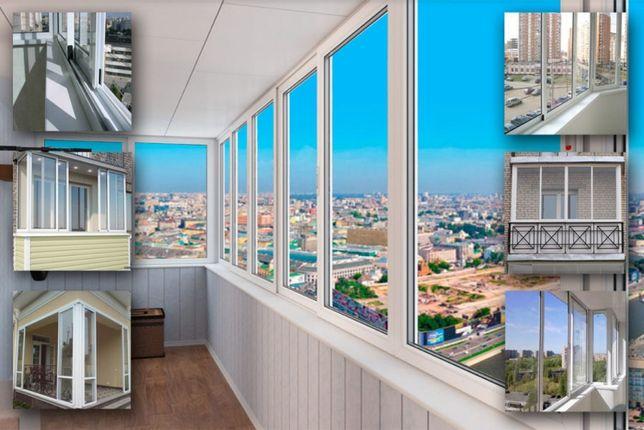 Балкон. Разварка балконов. Монтаж и демонтаж окон. Ремонт балконов