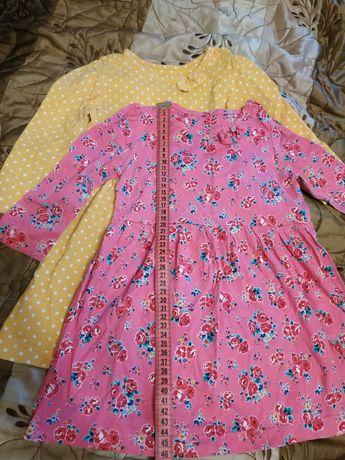 Два плаття Mothercare