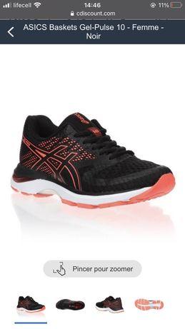 Кросівки жіночі Asics GEL-PULSE 10 38 розмір