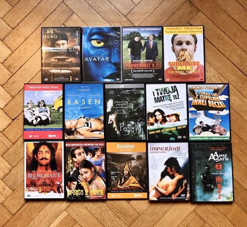 Filmy DVD kultowe Kundun Basen Monty Python