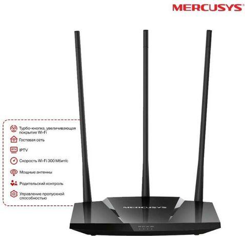 Беспроводной роутер MERCUSYS MW330HP, 3 антенны 7 дБи -1590 руб