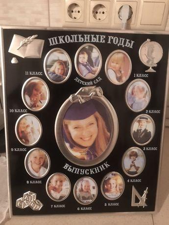 Рамка для фото 'Школьные годы'