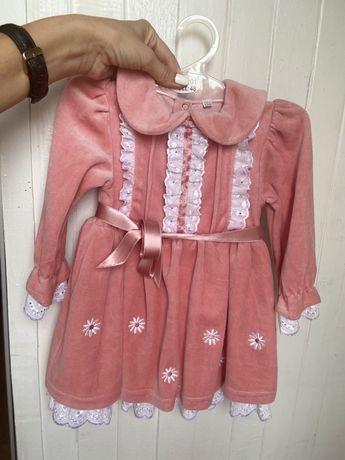 Платье на 1-2 годика. Поселрк Котовского