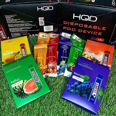 HQD CUVlE- oдноразовые электронные сигареты