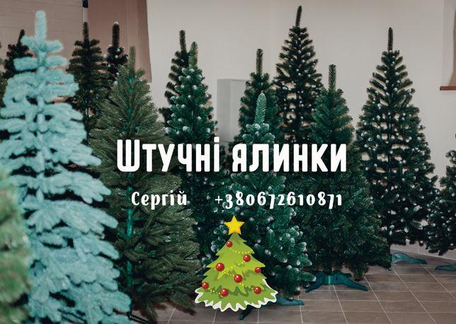 Штучна ялинка Сосна, Шишка, Карпатська від виробника.