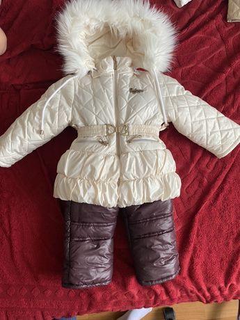 Костюм зимний, куртка , штаны дутые