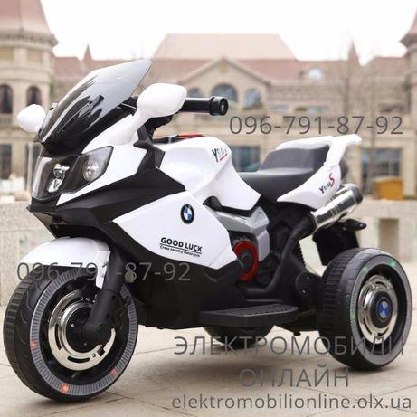 ХАРЬКОВ!!! В наличии Мотоцикл BMW+LED-подсветка детский электромобиль