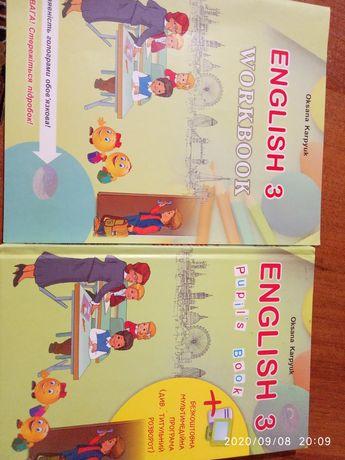 Англійська мова 3 клас