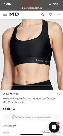 Женский черный спортивный топ Armour Mid Crossback Bra