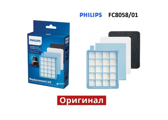 набор фильтров Philips FC8058/01 фирмовый оригинал 4 детали